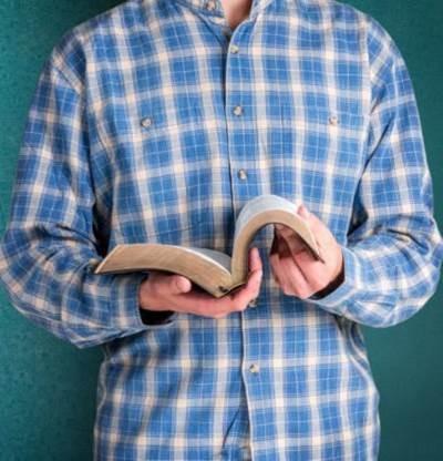 Learn about Bible Gateway's Online Bible Learning Program