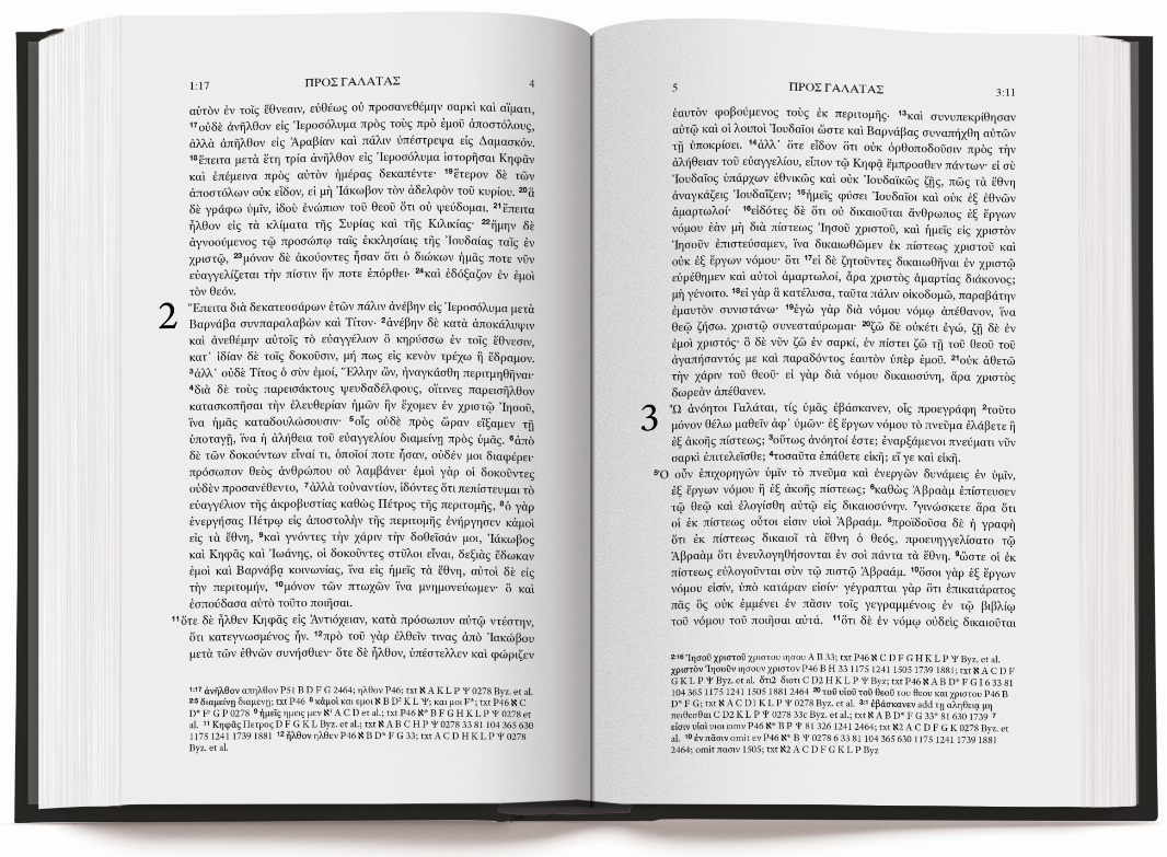 The Greek New Testament, Cambridge Edition, interior pages; click to enlarge