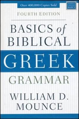 Buy your copy of Basics of Biblical Greek Grammar, Fourth Edition in the Bible Gateway Store where you'll enjoy low prices every day