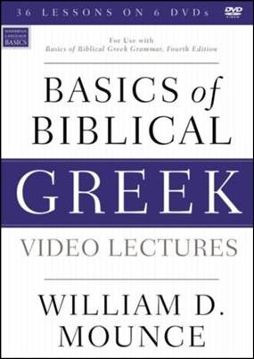 Buy your copy of Basics of Biblical Greek Video Lectures in the Bible Gateway Store where you'll enjoy low prices every day