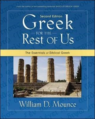 Buy your copy of Greek for the Rest of Us: The Essentials of Biblical Greek in the Bible Gateway Store where you'll enjoy low prices every day