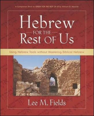 Buy your copy of Hebrew for the Rest of Us in the Bible Gateway Store where you'll enjoy low prices every day