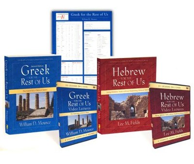 Buy your copy of Greek & Hebrew for the Rest of Us Pack: The Essentials of Biblical Greek and Hebrew in the Bible Gateway Store where you'll enjoy low prices every day