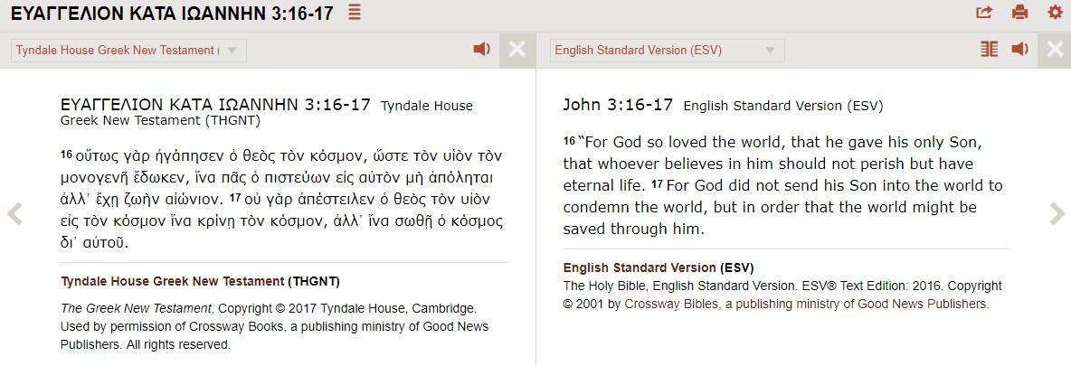 The Tyndale House Greek New Testament Is Now on Bible
