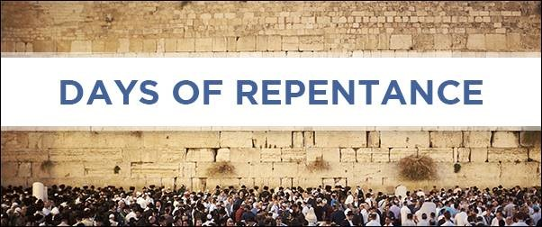 Days of Repentance banner graphic to subscribe to free daily email devotions during the High Holy Days