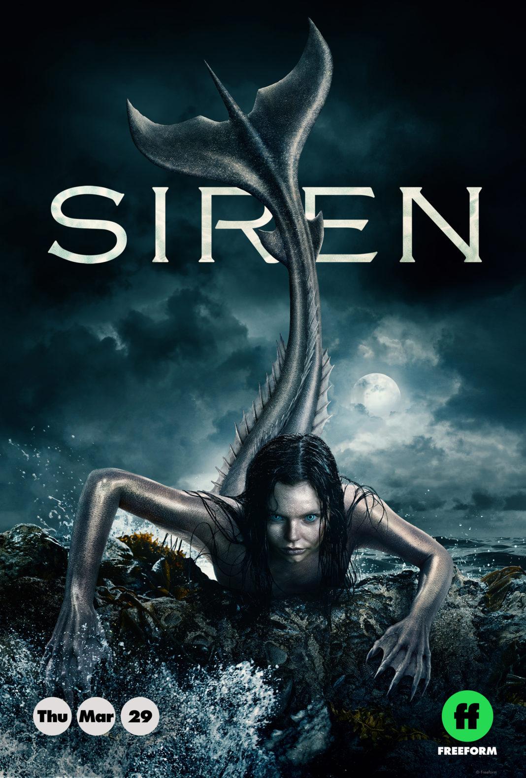 siren, siren, siren