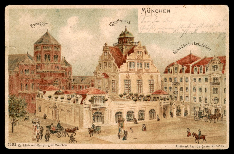 Lot 3 - synagogue postcards  -   Auction #3