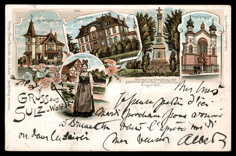Lot 7 - synagogue postcards  -   Auction #3