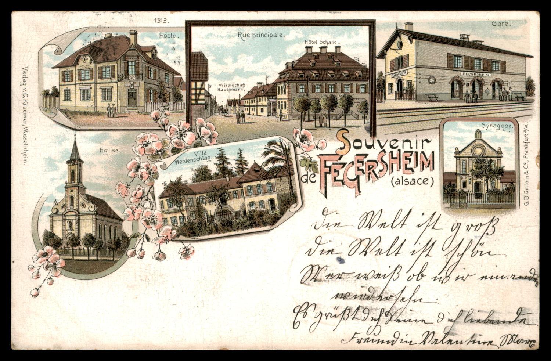 Lot 13 - synagogue postcards  -   Auction #3