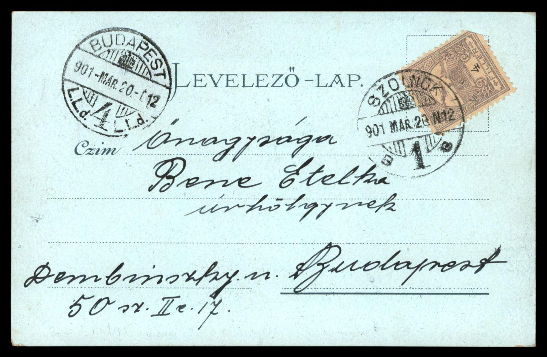 Lot 17 - synagogue postcards  -   Auction #3