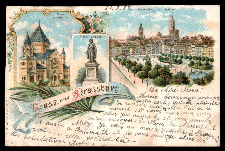 Lot 18 - synagogue postcards  -   Auction #3