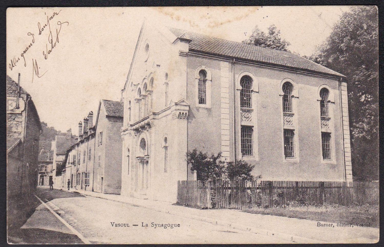 Lot 25 - synagogue postcards  -   Auction #3