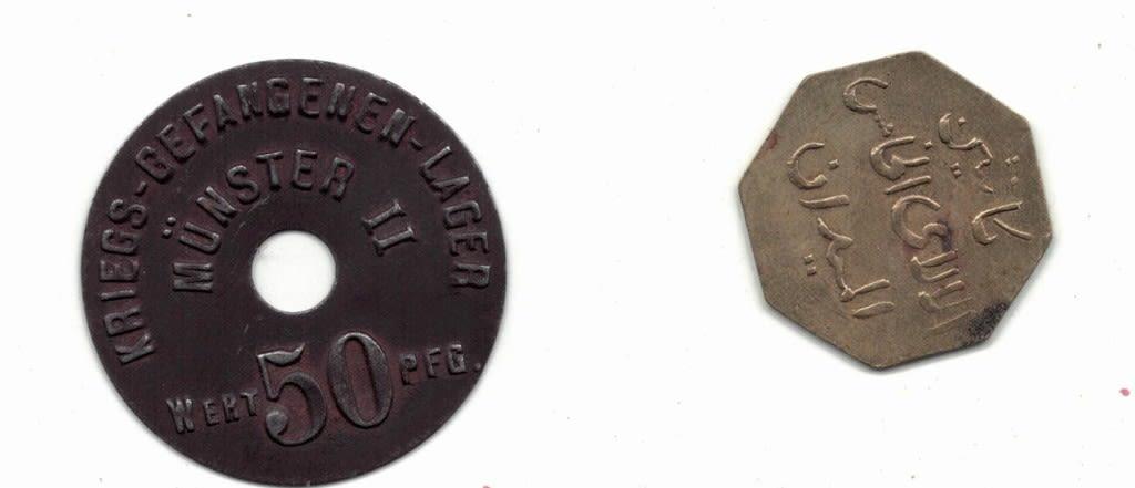 Lot 285 - numismatics  -  king David Auction Auction 4 Part 2 Numismatics and rare stamps