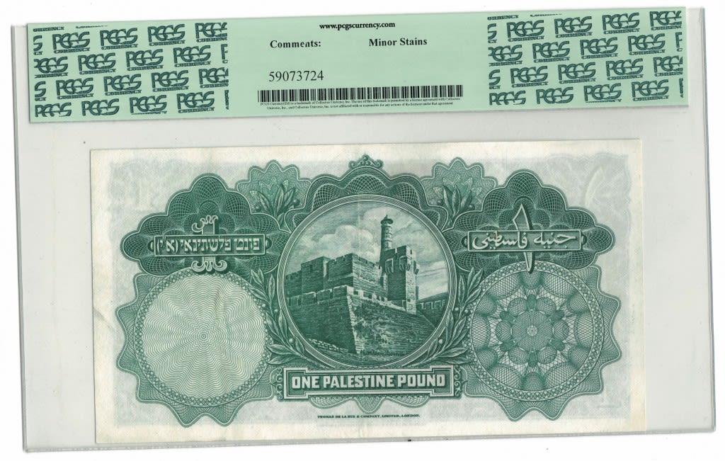 Coin Auction - numismatics - Auction 4 Part 2 Numismatics and rare