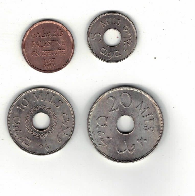 Lot 304 - numismatics  -  king David Auction Auction 4 Part 2 Numismatics and rare stamps