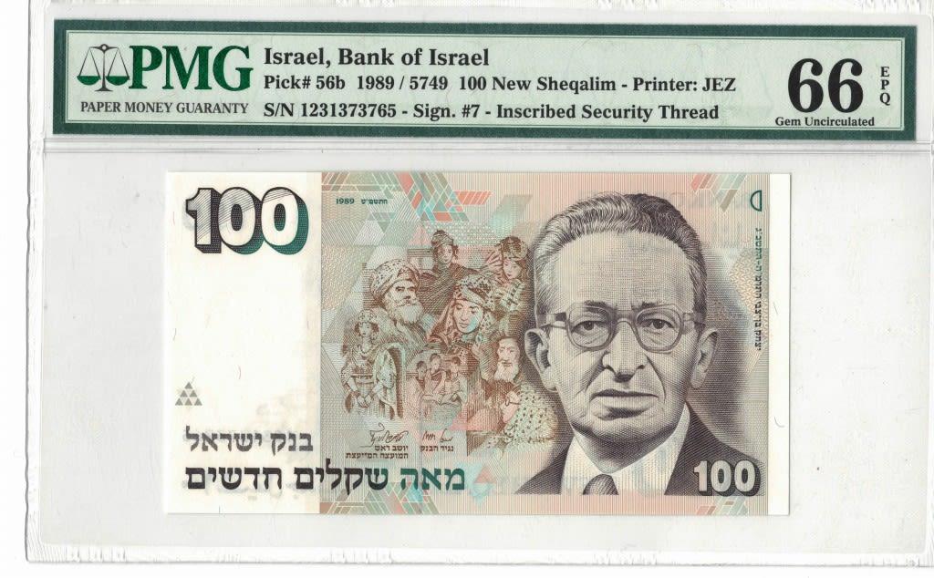 Lot 328 - numismatics  -  king David Auction Auction 4 Part 2 Numismatics and rare stamps