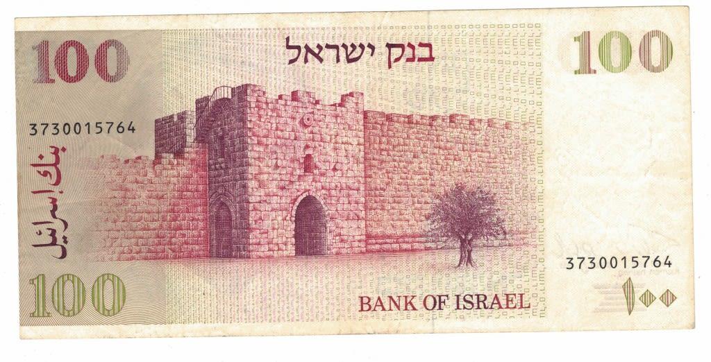 Lot 329 - numismatics  -  king David Auction Auction 4 Part 2 Numismatics and rare stamps