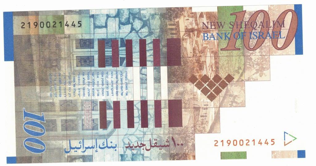 Lot 330 - numismatics  -  king David Auction Auction 4 Part 2 Numismatics and rare stamps