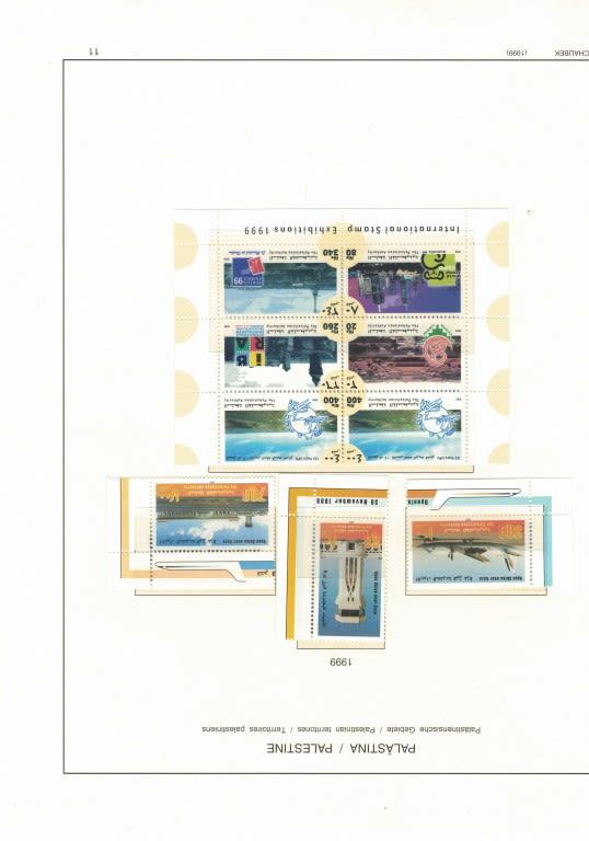 Lot 388 - Rare stamps  -  king David Auction Auction 4 Part 2 Numismatics and rare stamps
