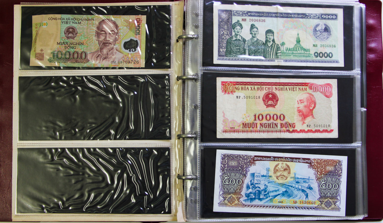 Stamp Auction - Banknotes - world  - Rimon Auction 03