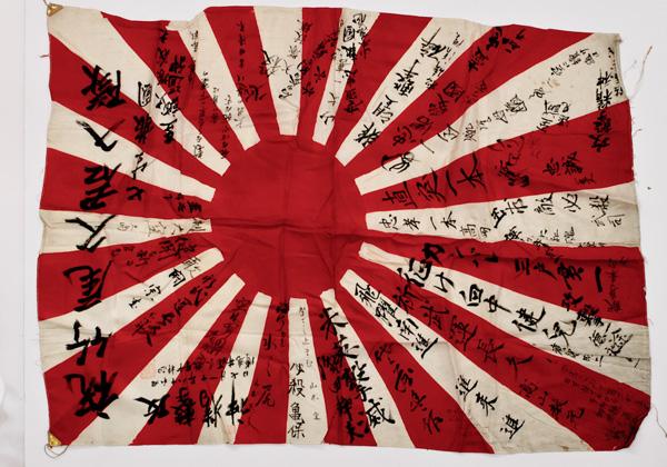 Japanese World War Ii Rising Sun Battle Flag Signed Bidsquare