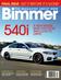 Bimmer 145 cover
