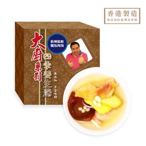 大廚系列 - 梧州蛤蚧鱷魚肉湯 400ml