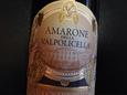 Antiche Terre Amarone Della Valpolicella 750ml