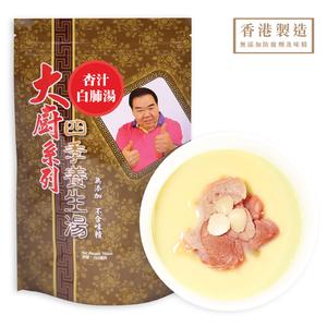 大廚系列 - 杏汁白肺湯 750ml