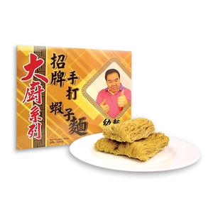 大廚系列 - 招牌手打蝦子麵(幼麵) 1斤