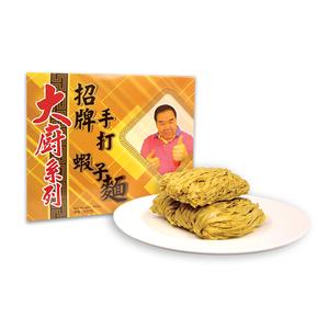 大廚系列 - 招牌手打蝦子麵(粗麵) 1斤