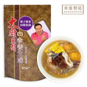 大廚系列 - 栗子粟米山斑魚湯 750ml