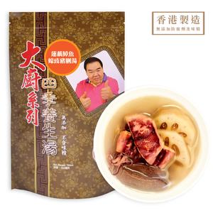 大廚系列 - 蓮藕鱆魚蠔豉豬脷湯 750ml