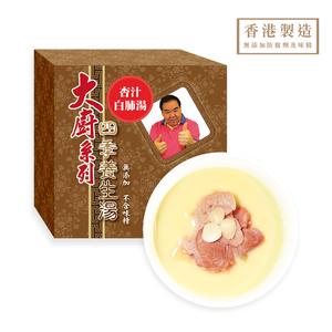 大廚系列 - 杏汁白肺湯 400ml