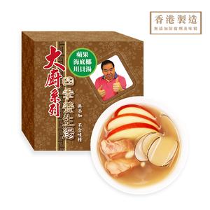 大廚系列 - 蘋果海底椰川貝湯 400ml