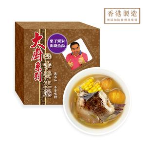 大廚系列 - 栗子粟米山斑魚湯 400ml
