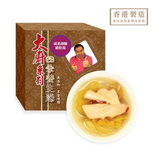 大廚系列 - 咸菜胡椒豬肚湯 400ml