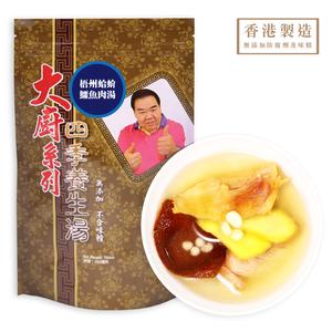 大廚系列 - 梧州蛤蚧鱷魚肉湯 750ml
