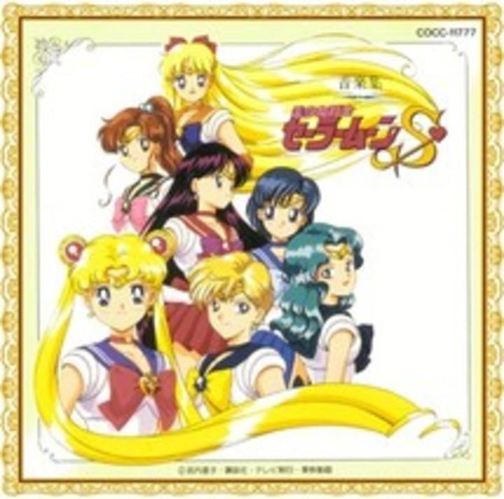 Sailor Moon Tour Dates