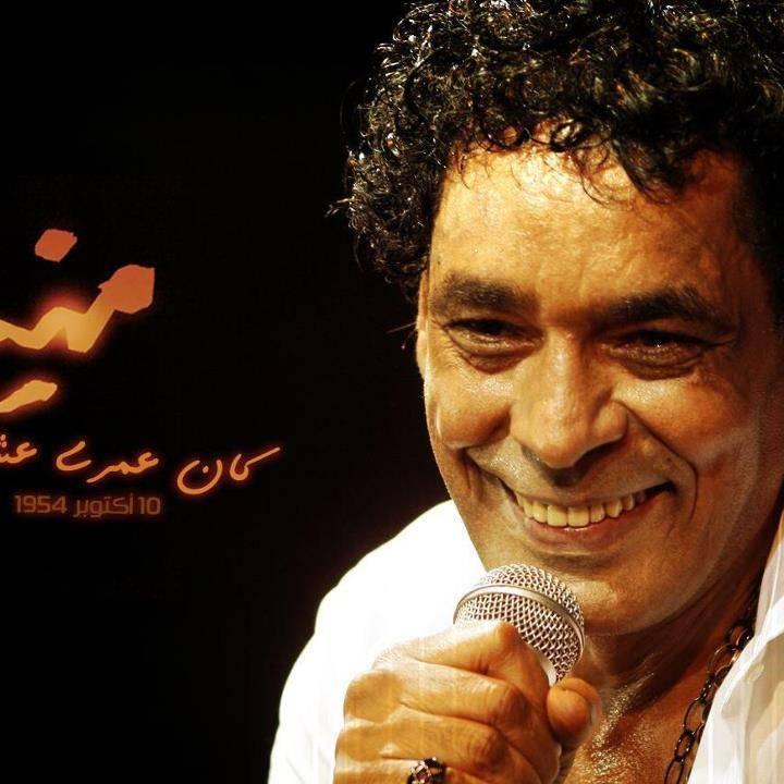 الملك محمد منير Tour Dates