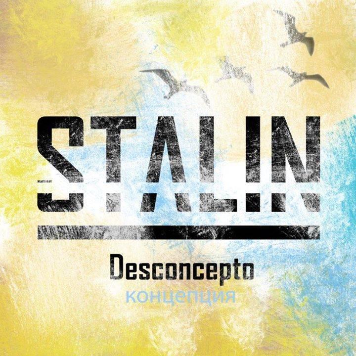Stalin Tour Dates