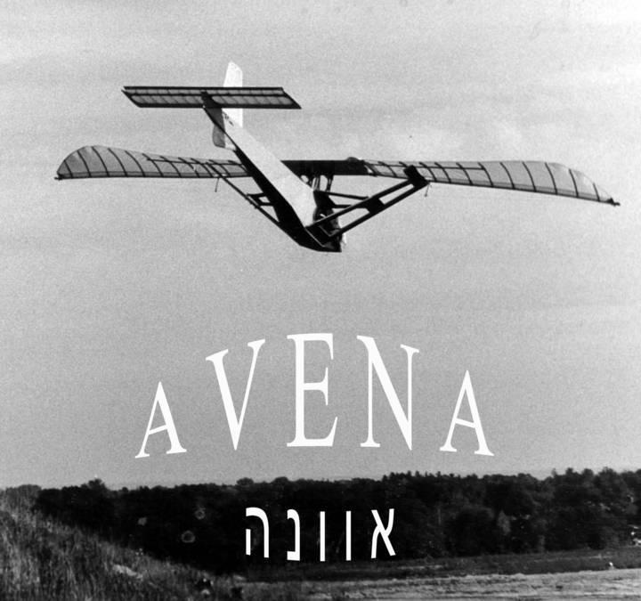 Avena Tour Dates