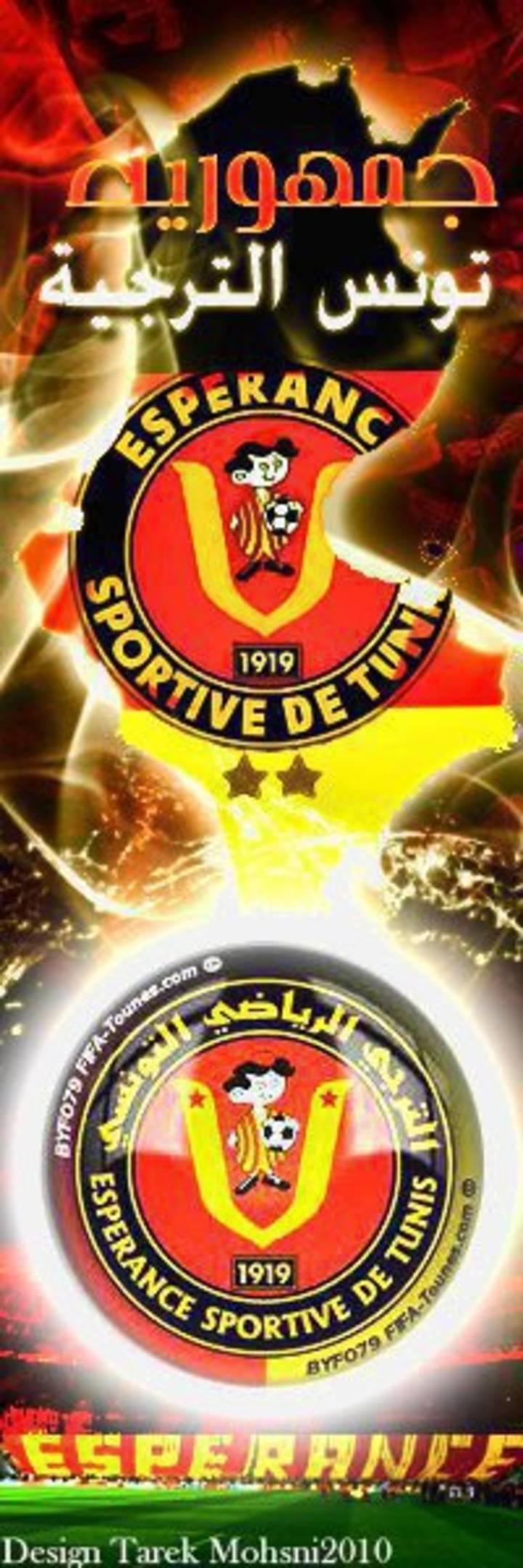 الترجي الرياضي التونسي Tour Dates