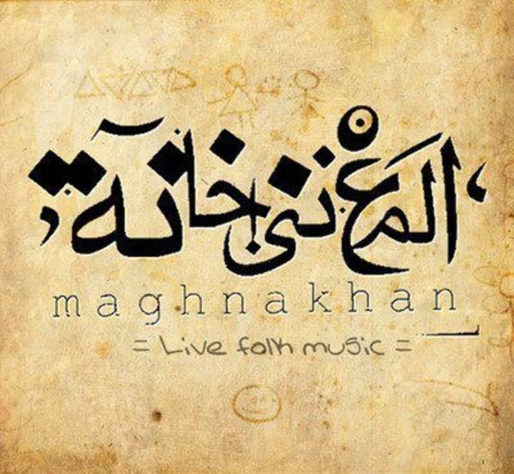 Maghna Khan  (المغنى خانة) Tour Dates