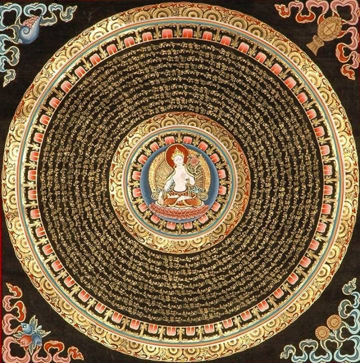 Sand of Mandala मण्डल Tour Dates
