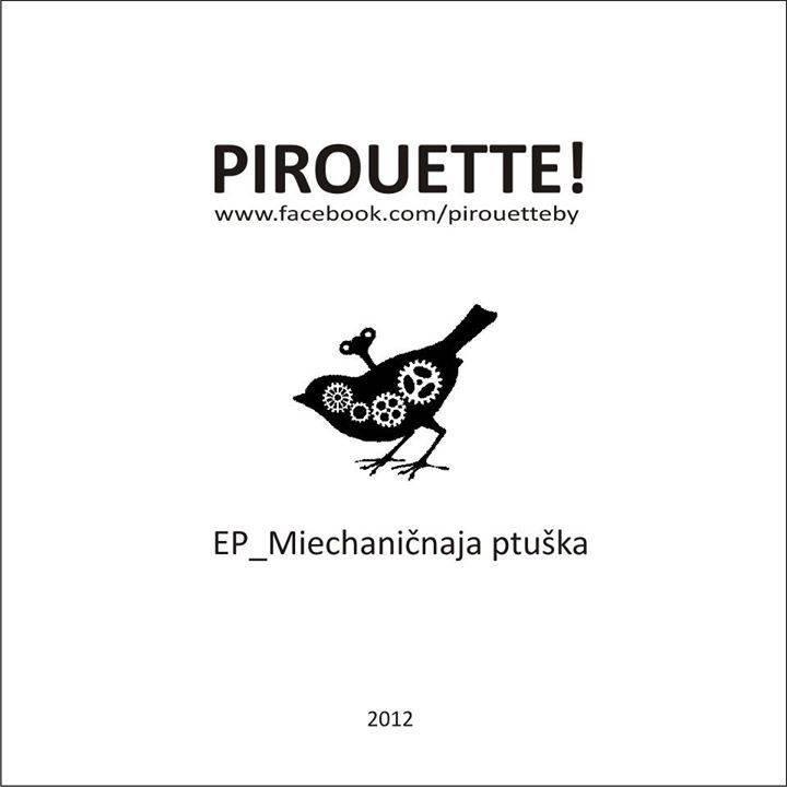 Pirouette Tour Dates