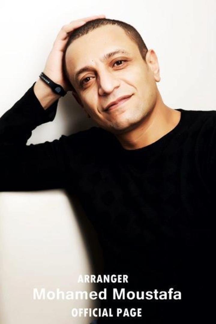 Mohamed Mostafa Tour Dates