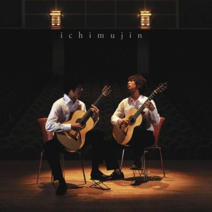 Ichimujin Tour Dates