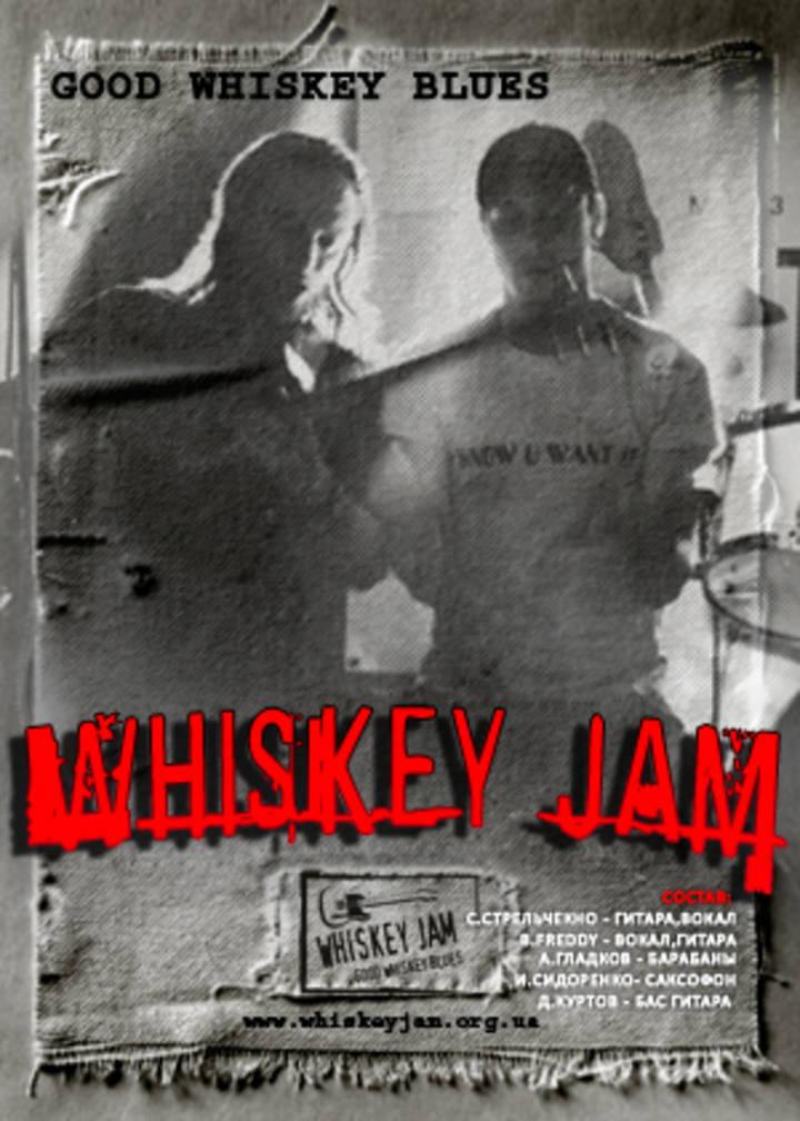 Whiskey Jam @ Joe's on Weed Street - Chicago, IL