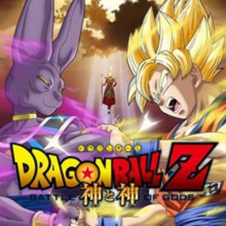 Dragon ball z kai Tour Dates